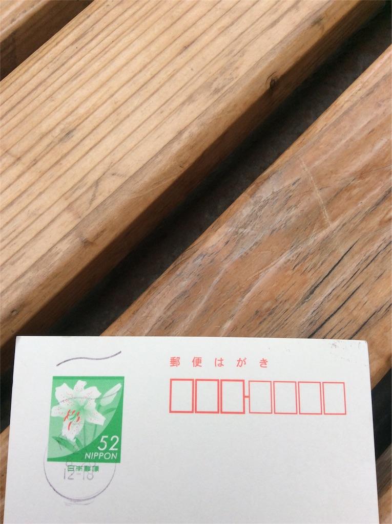 f:id:yukinkoyukiyuki:20160828082333j:image