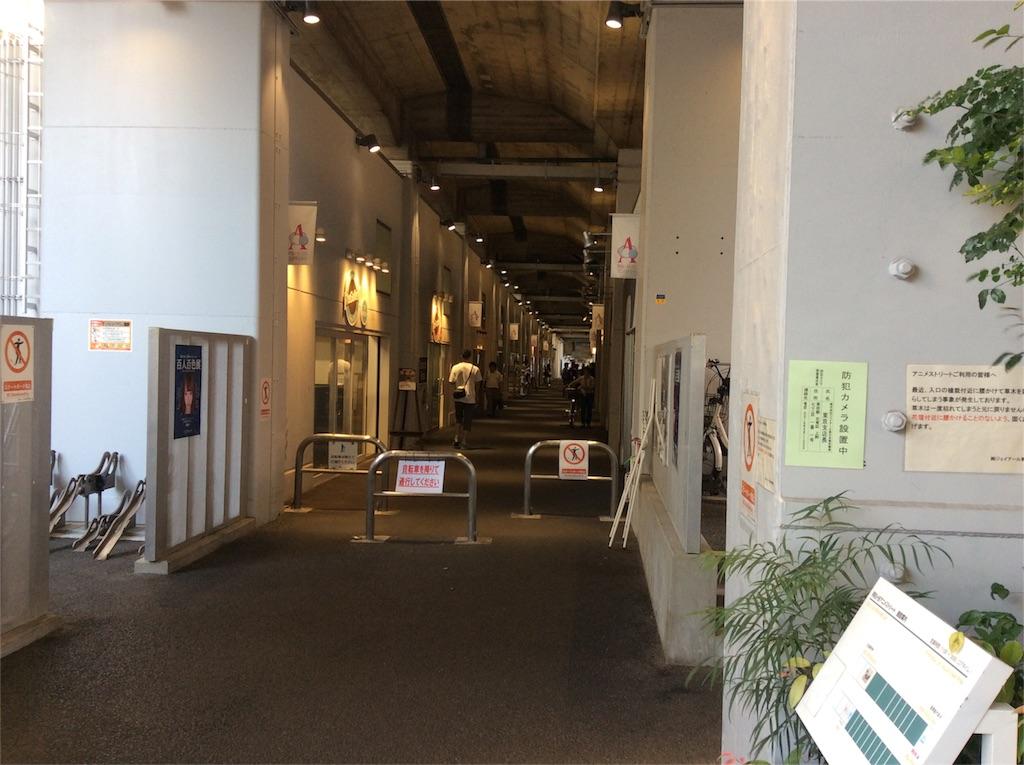 f:id:yukinkoyukiyuki:20160907041136j:image