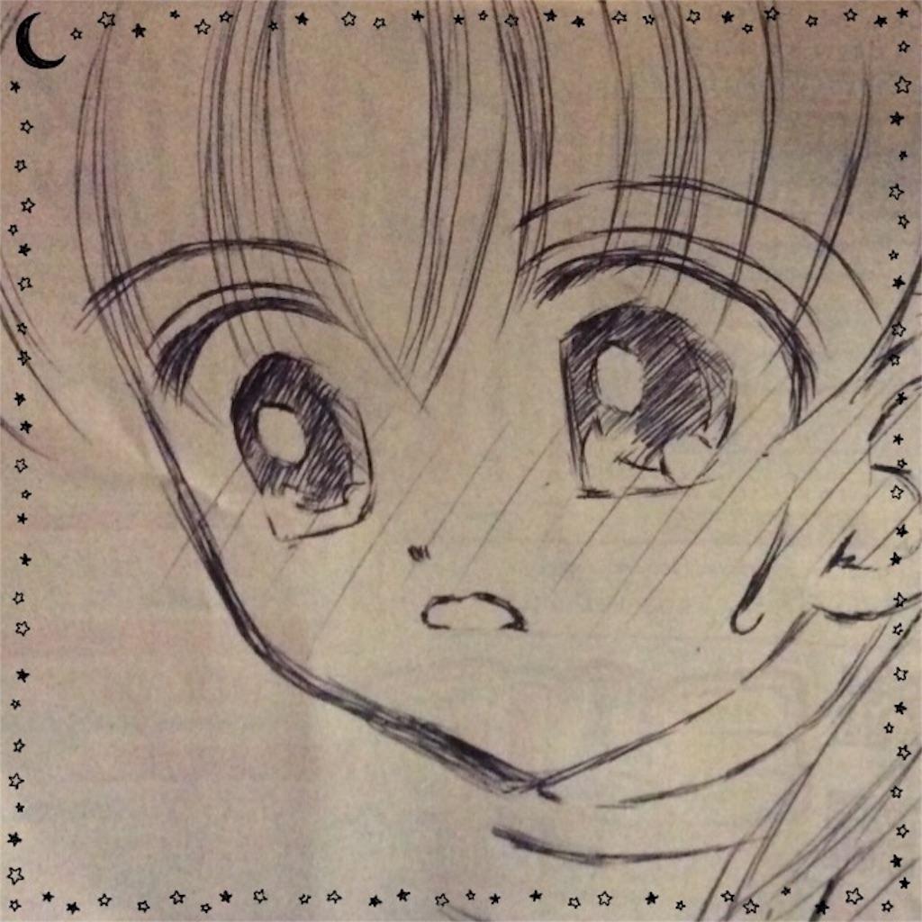 f:id:yukinkoyukiyuki:20160922140351j:image