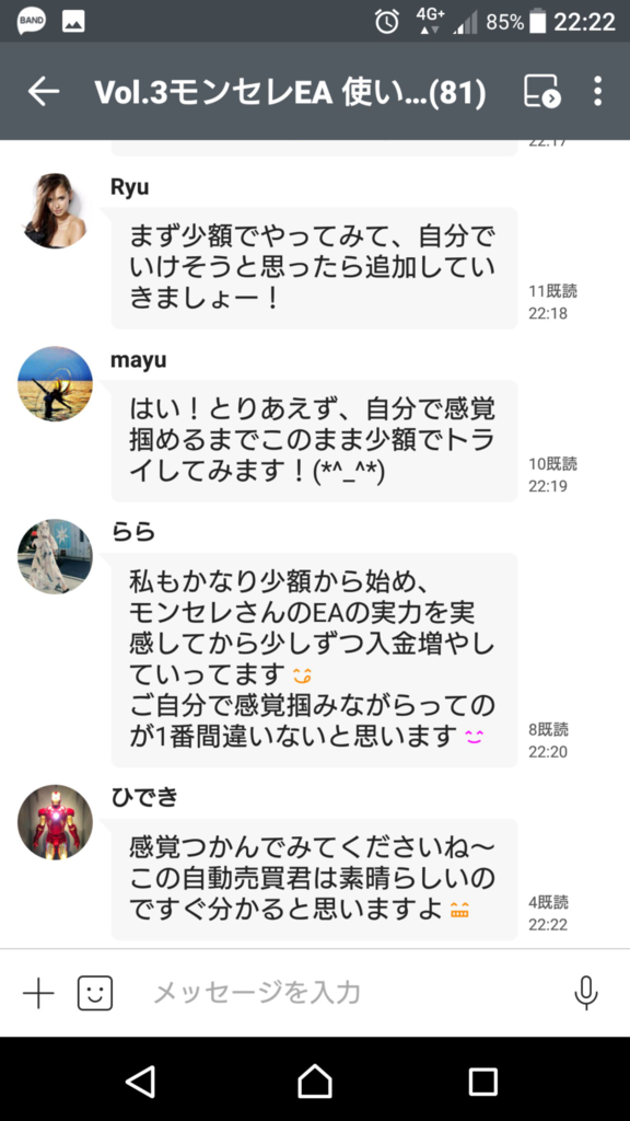 f:id:yukino-auto-fx:20180913224045p:plain