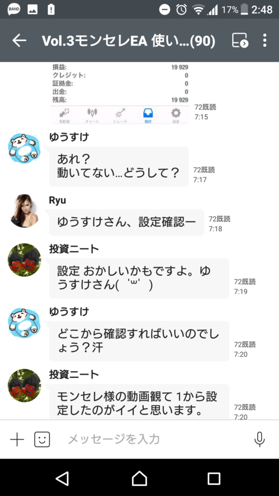 f:id:yukino-auto-fx:20180913224332p:plain