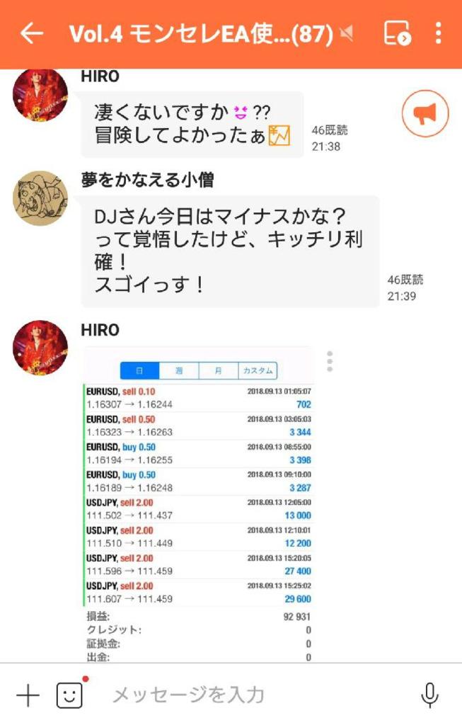 f:id:yukino-auto-fx:20180913224810p:plain