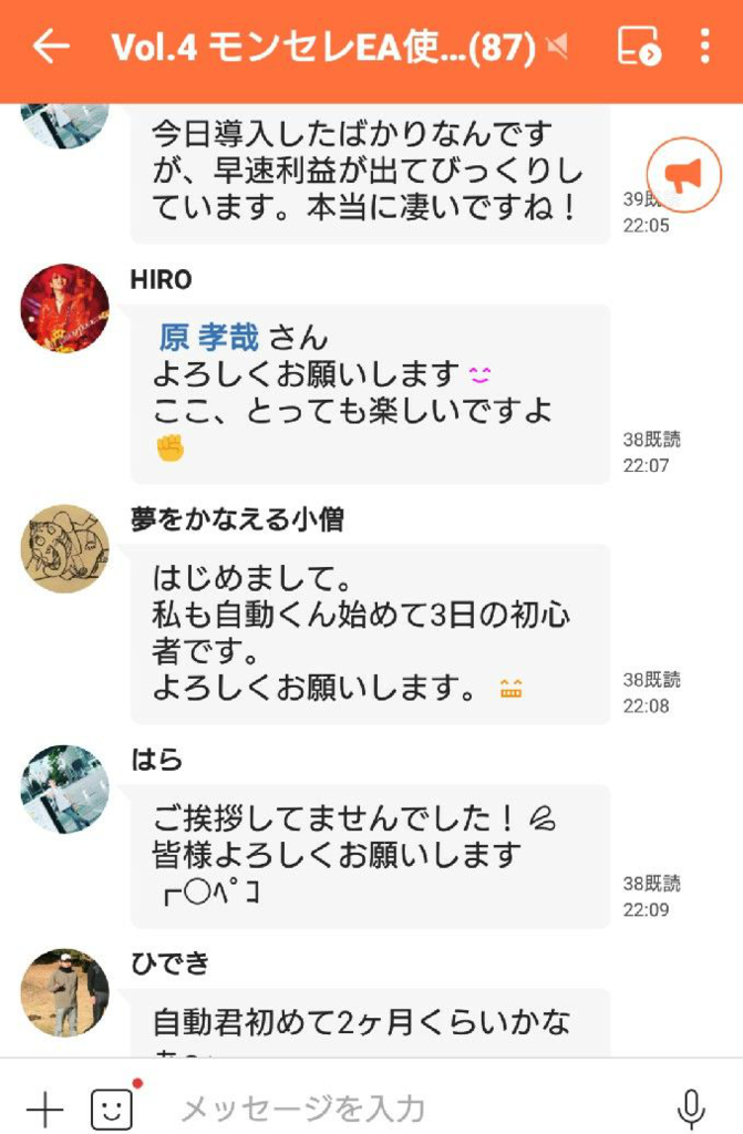 f:id:yukino-auto-fx:20180913225332p:plain
