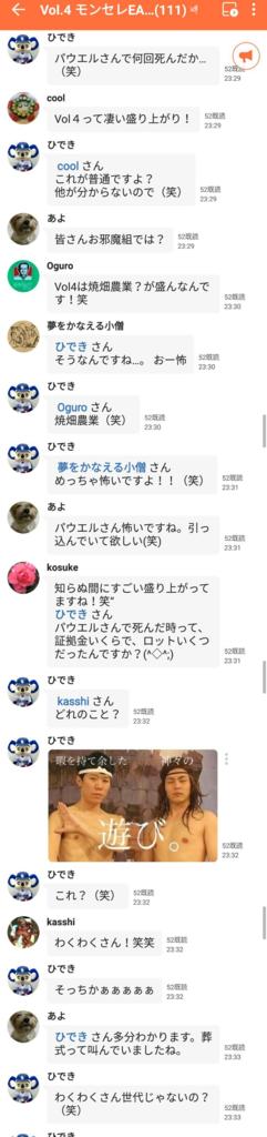 f:id:yukino-auto-fx:20181130120930p:plain