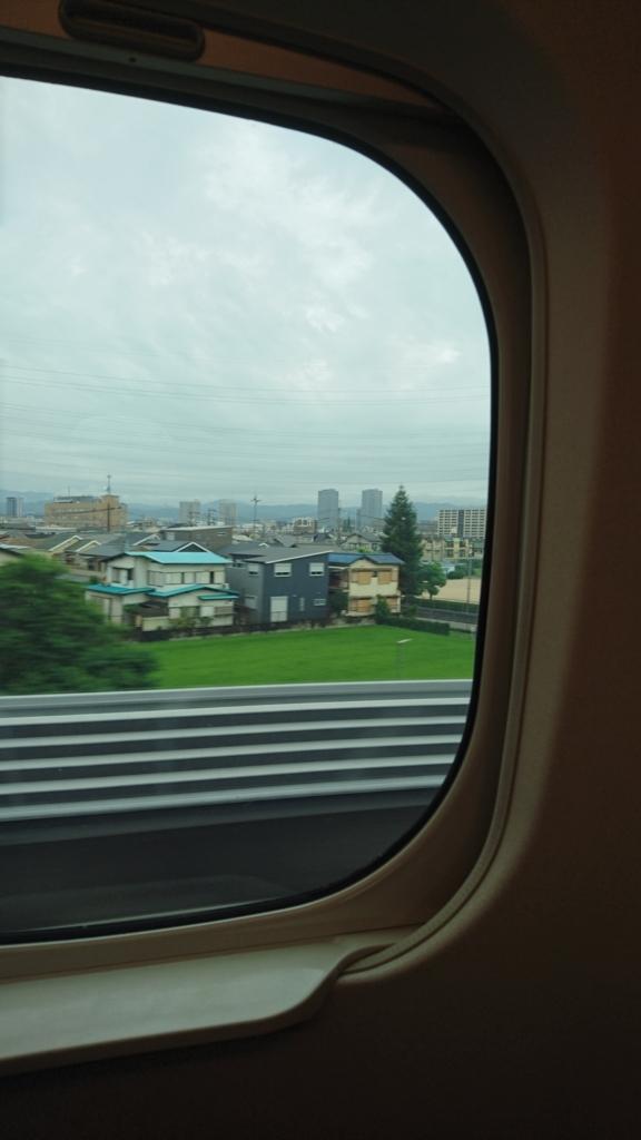f:id:yukino0707:20170816073638j:plain