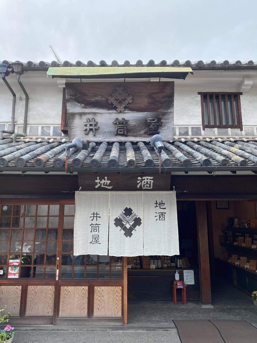 f:id:yukino0804:20210309155955j:plain