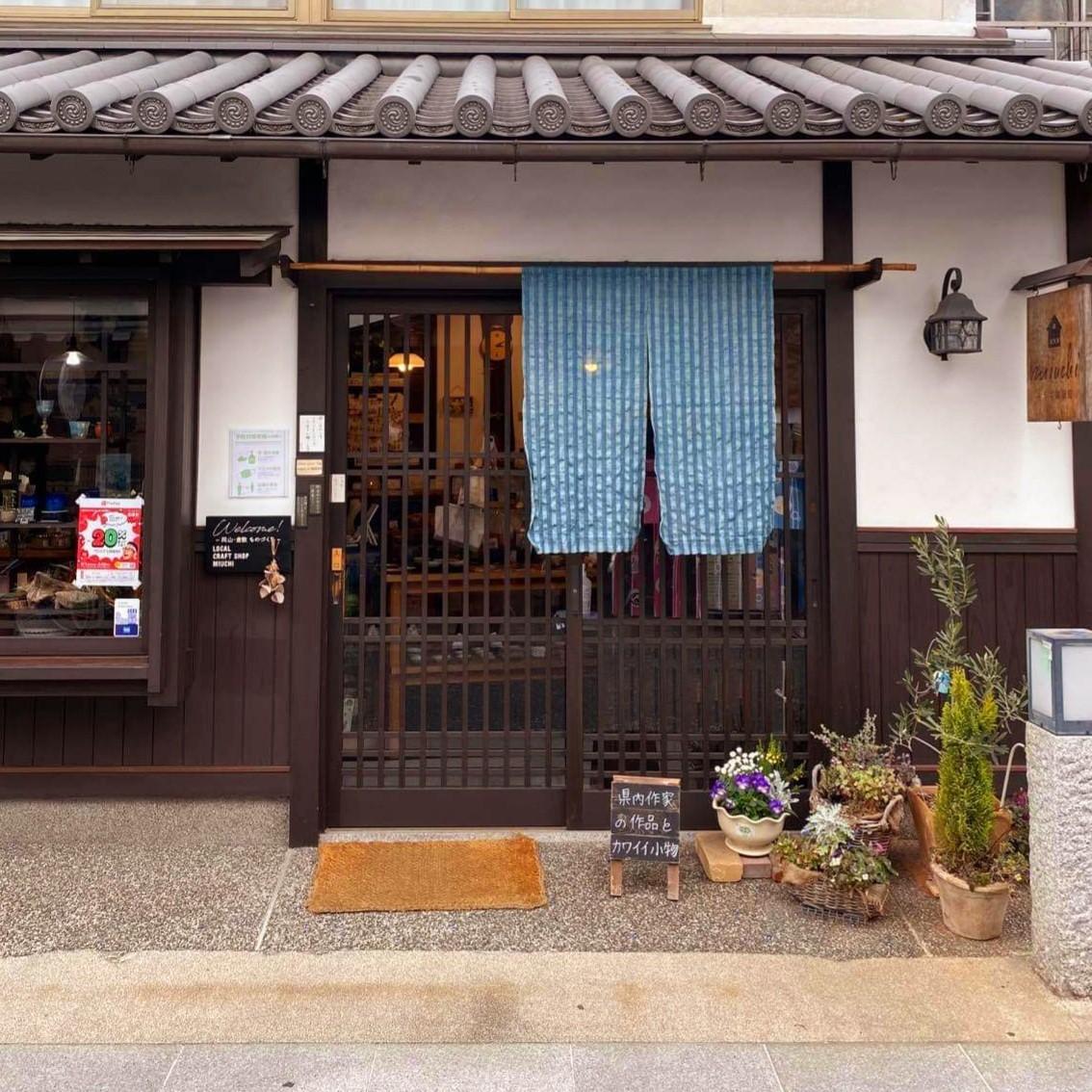 f:id:yukino0804:20210309160800j:plain