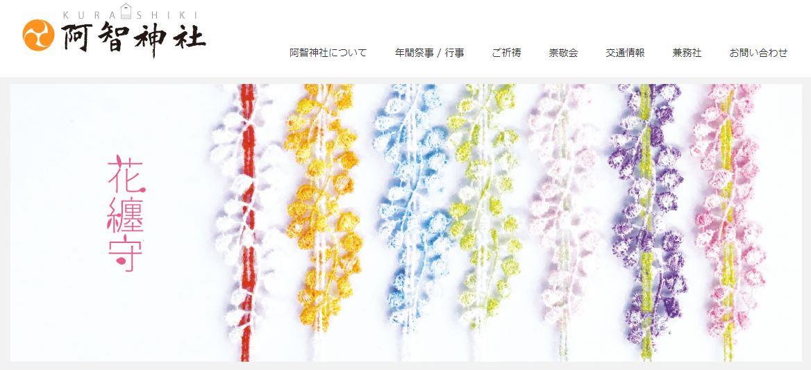 f:id:yukino0804:20210309165545j:plain