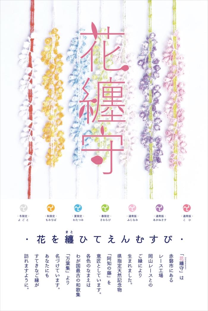 f:id:yukino0804:20210309170422j:plain
