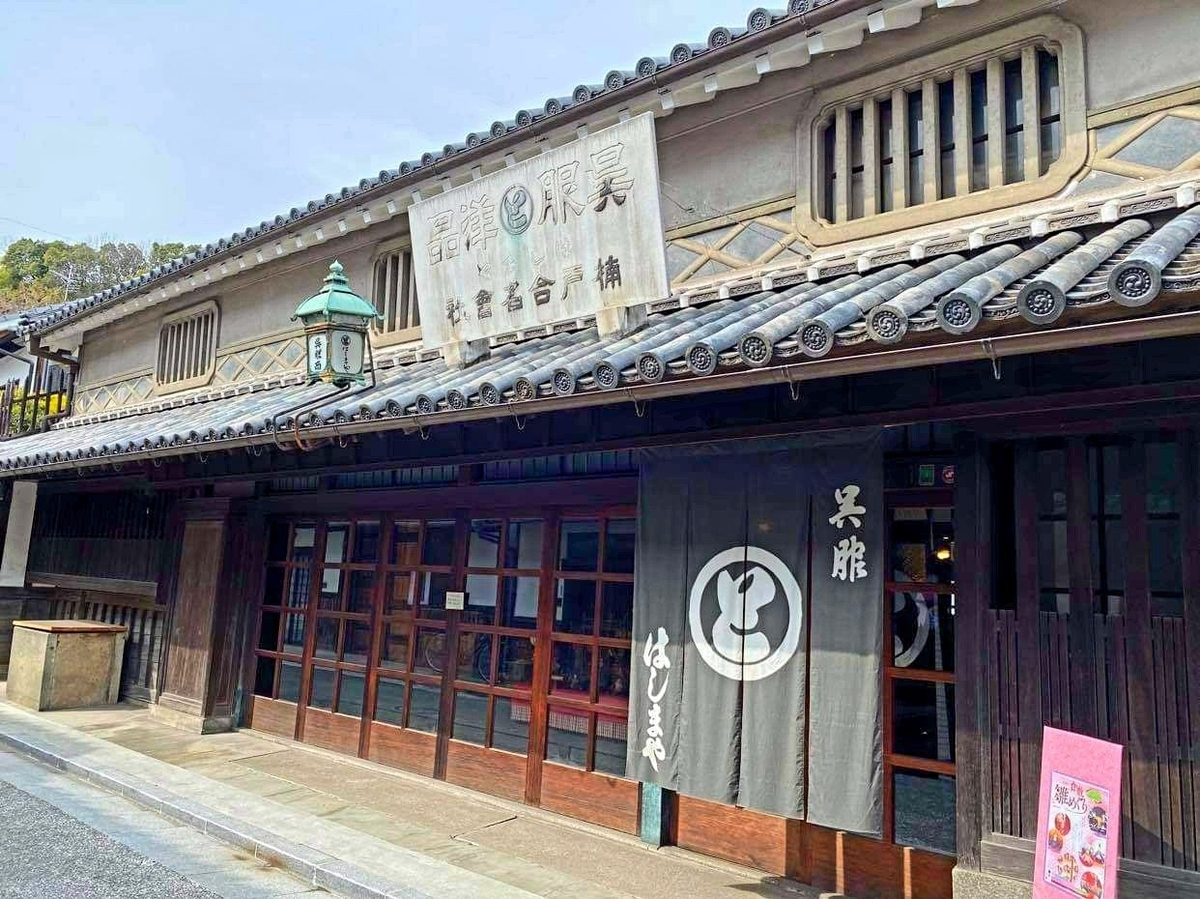 f:id:yukino0804:20210309171615j:plain
