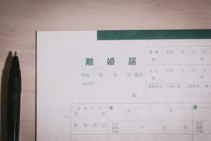 f:id:yukino8873:20200927161630j:plain