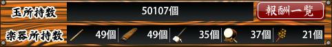 f:id:yukino_katugeki:20170819164127p:plain