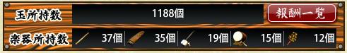 f:id:yukino_katugeki:20170829191530p:plain