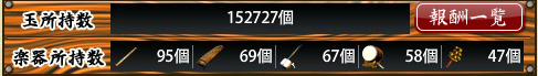 f:id:yukino_katugeki:20170829191553p:plain
