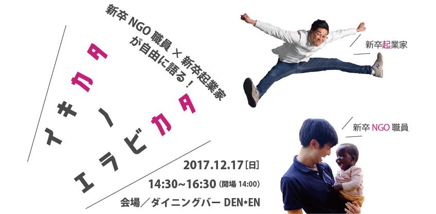 f:id:yukinobuoka:20171010005015j:plain