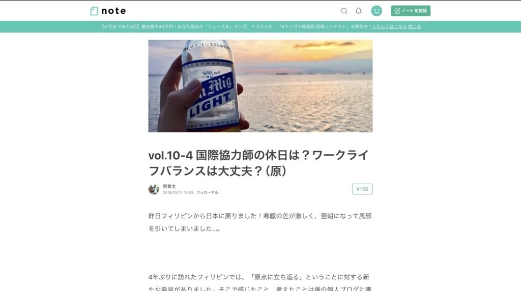 f:id:yukinobuoka:20180311153758j:plain