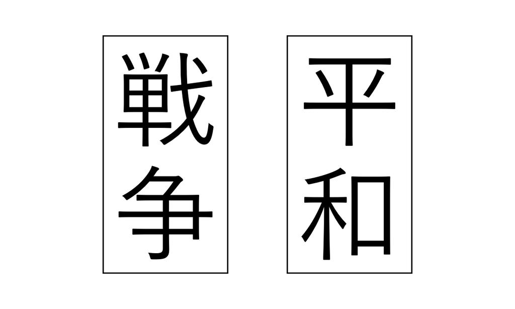 f:id:yukinobuoka:20190203223710j:plain