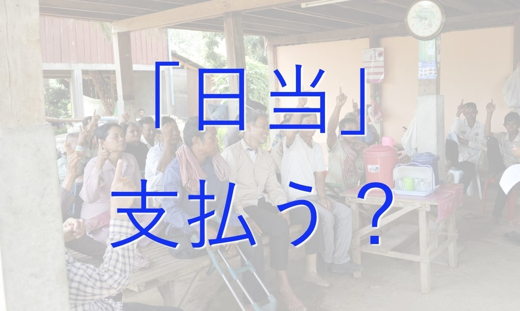 f:id:yukinobuoka:20190203230009j:plain