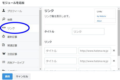 f:id:yukinofire:20210523214900j:plain