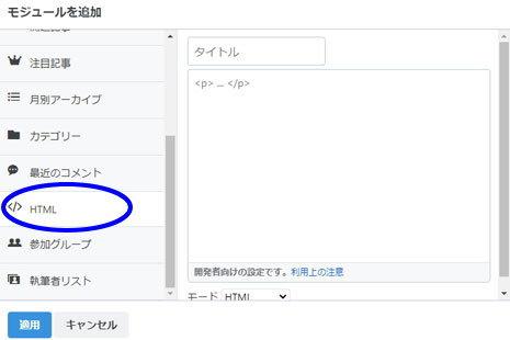 f:id:yukinofire:20210523220758j:plain