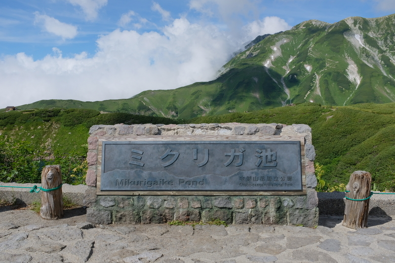 f:id:yukinohini-yusa:20190823161220j:plain