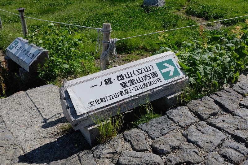 f:id:yukinohini-yusa:20190823162537j:plain