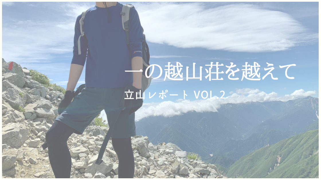 f:id:yukinohini-yusa:20200118233539p:plain