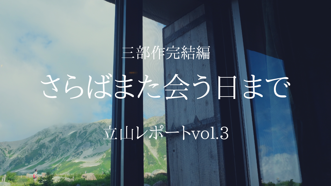 f:id:yukinohini-yusa:20200119230118p:plain