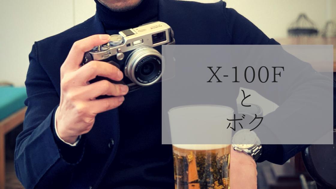 f:id:yukinohini-yusa:20200127233257p:plain