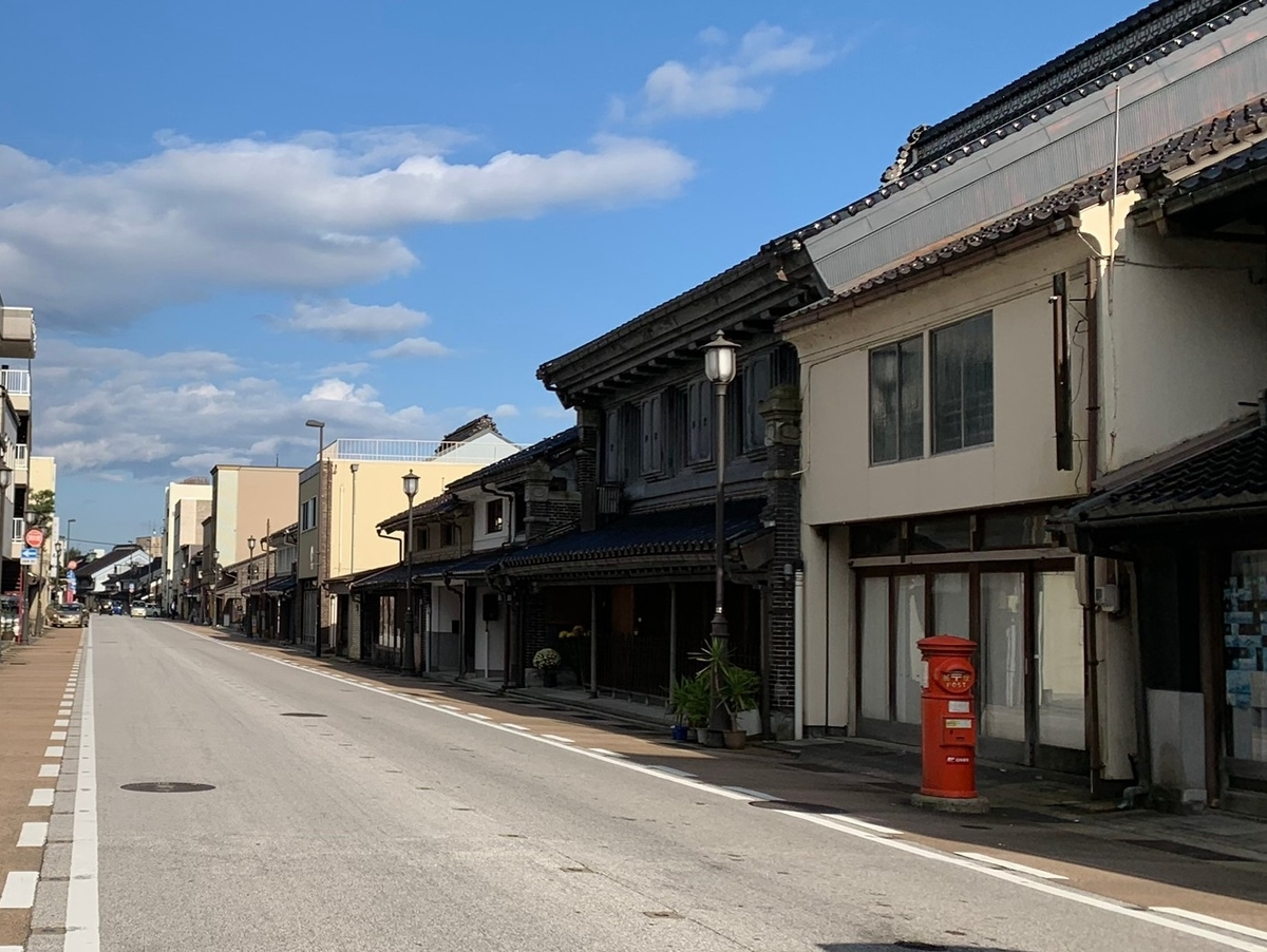 f:id:yukinohini-yusa:20200129222533j:plain
