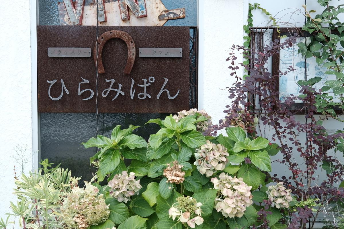 f:id:yukinohini-yusa:20200206002951j:plain
