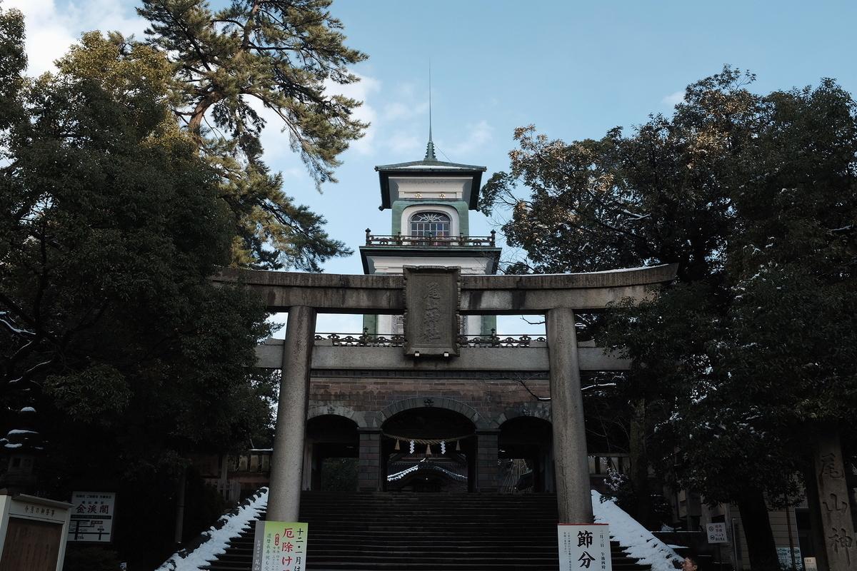 f:id:yukinohini-yusa:20200206105239j:plain
