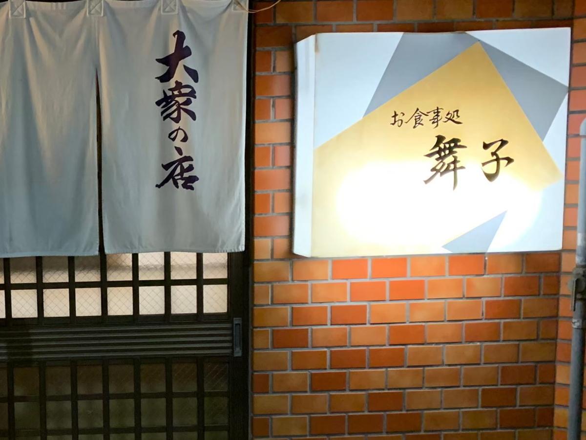f:id:yukinohini-yusa:20200216234154j:plain
