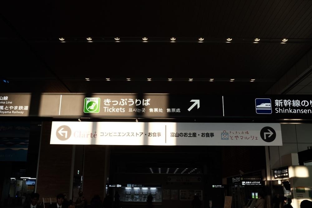 f:id:yukinohini-yusa:20200217114135j:plain