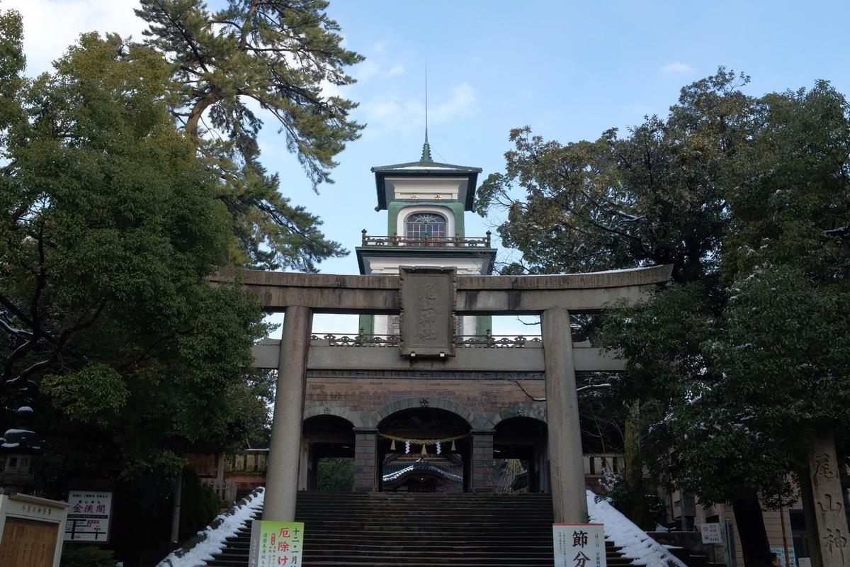 f:id:yukinohini-yusa:20200219115449j:plain