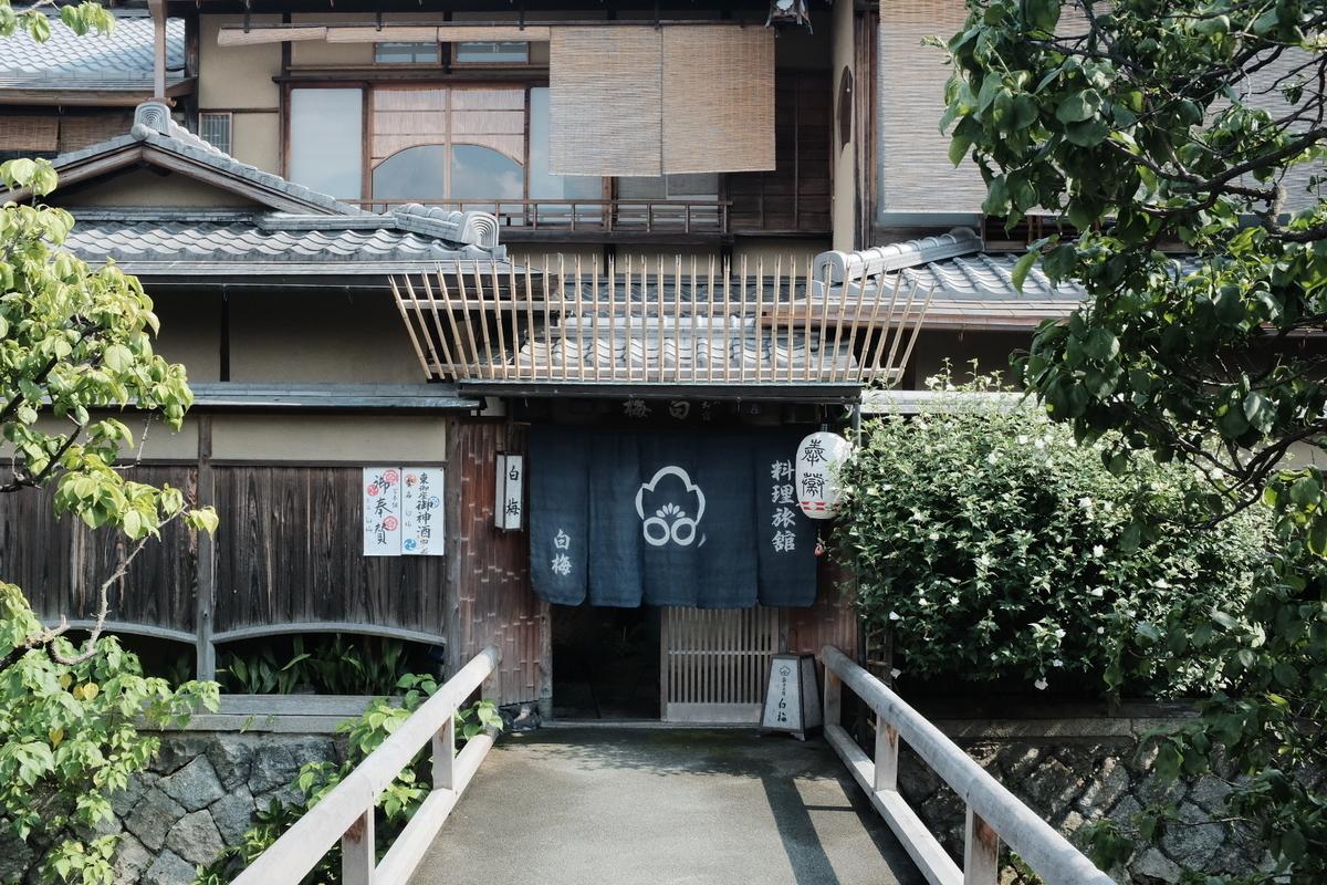 f:id:yukinohini-yusa:20200220205650j:plain