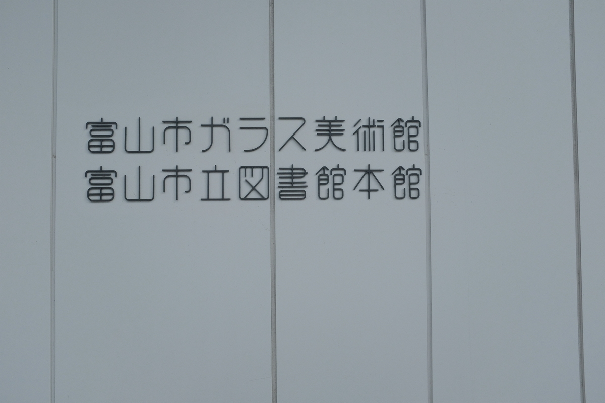 f:id:yukinohini-yusa:20200223190035j:plain