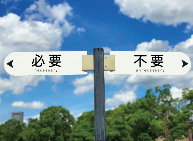 f:id:yukinohini-yusa:20200227190301j:plain