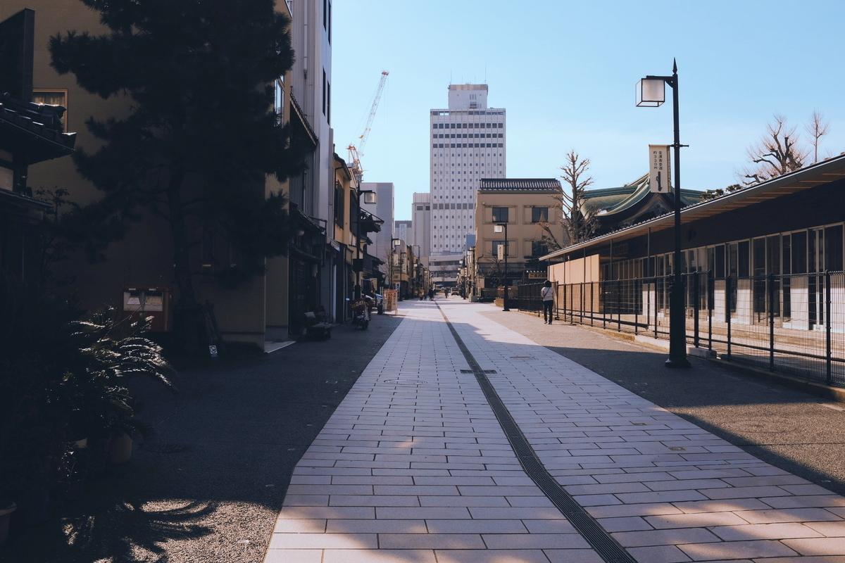 f:id:yukinohini-yusa:20200324025541j:plain