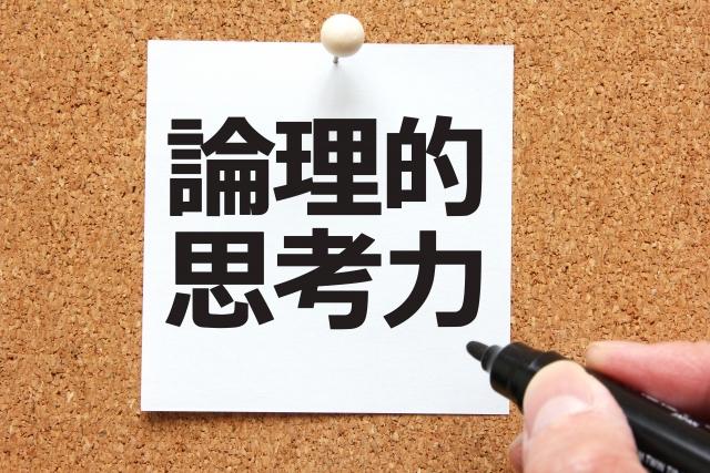 f:id:yukinohini-yusa:20200404014700j:plain