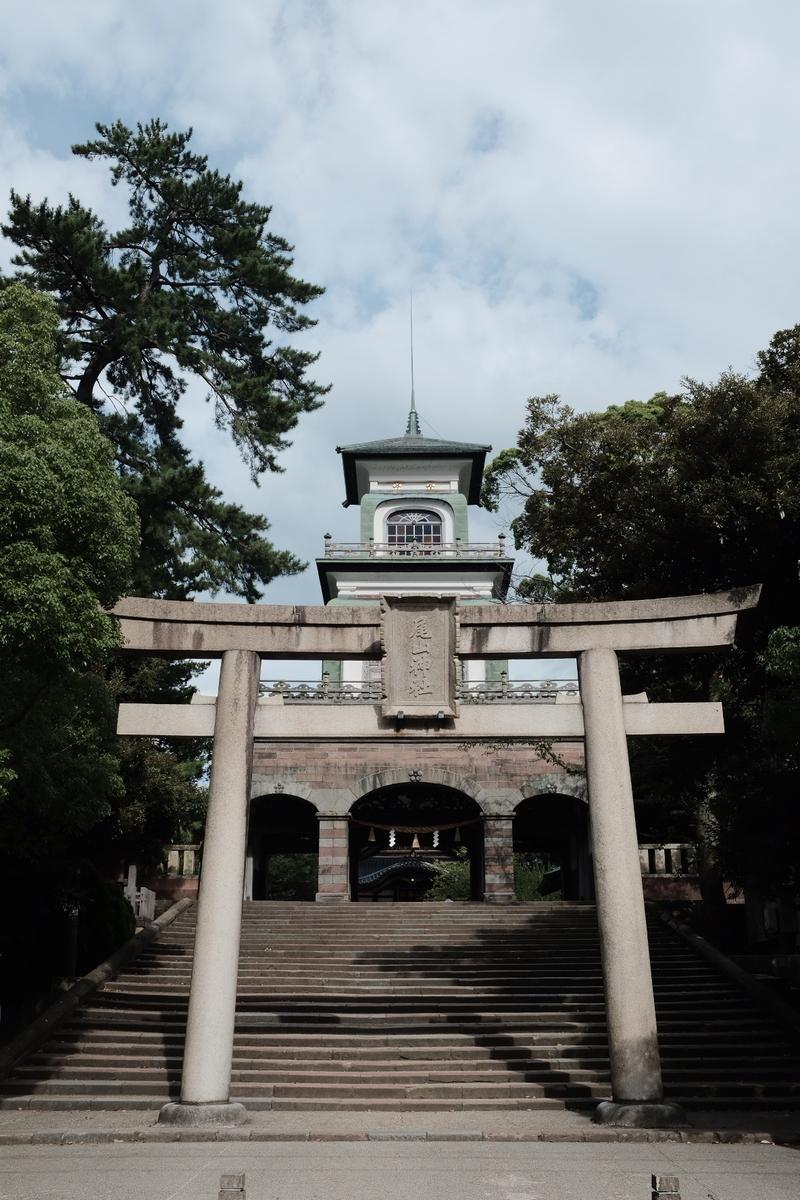 f:id:yukinohini-yusa:20200406233608j:plain