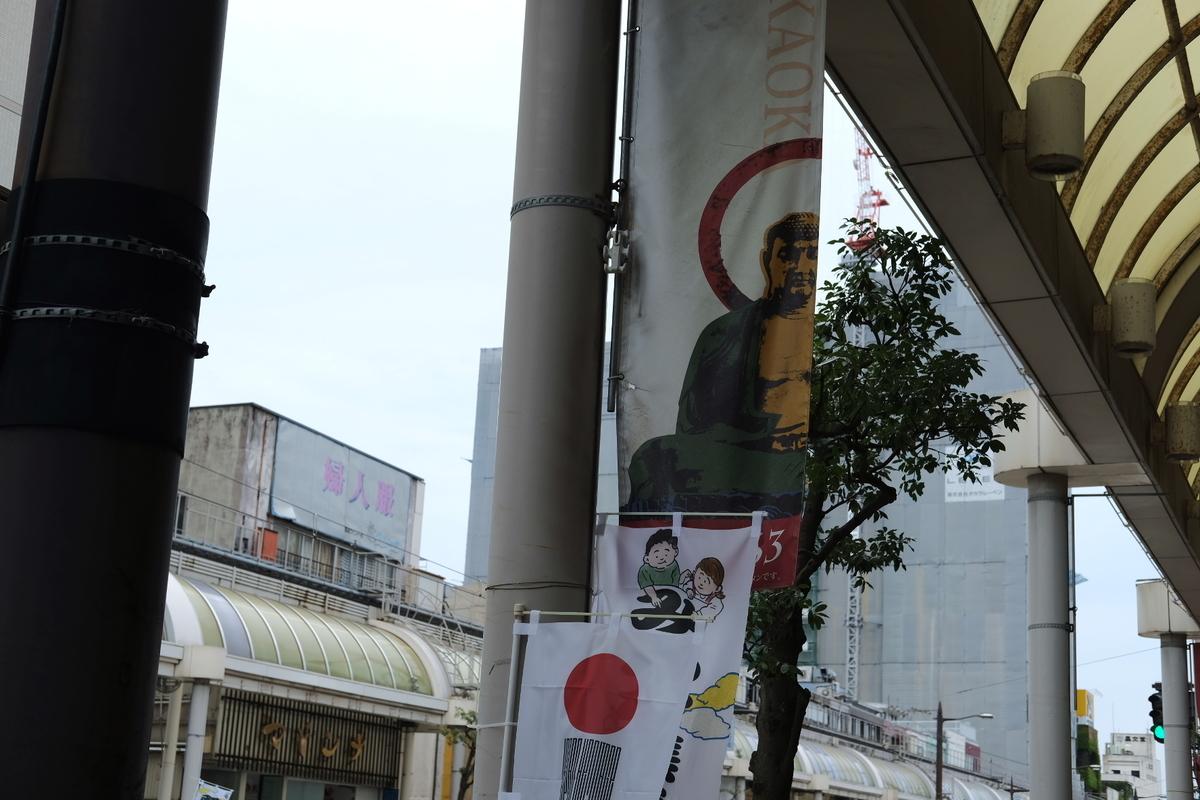 f:id:yukinohini-yusa:20200408234409j:plain