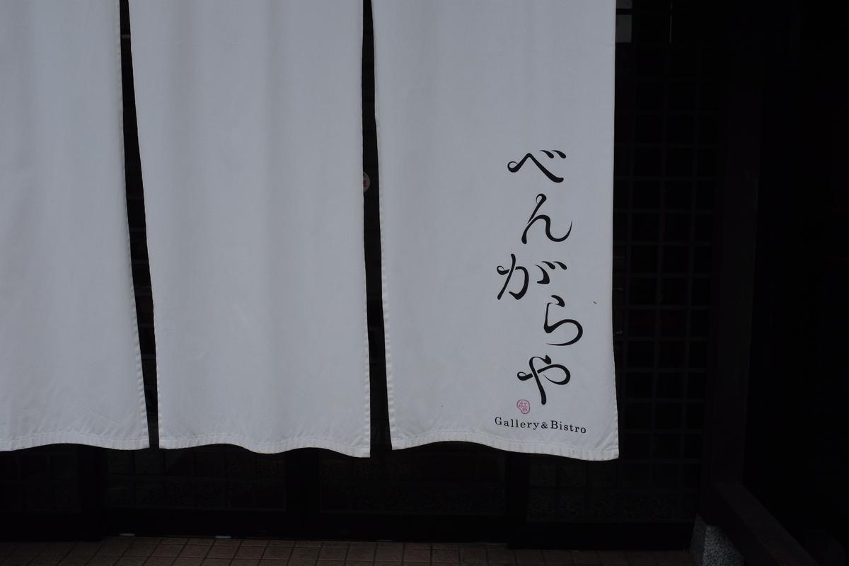 f:id:yukinohini-yusa:20200409234052j:plain