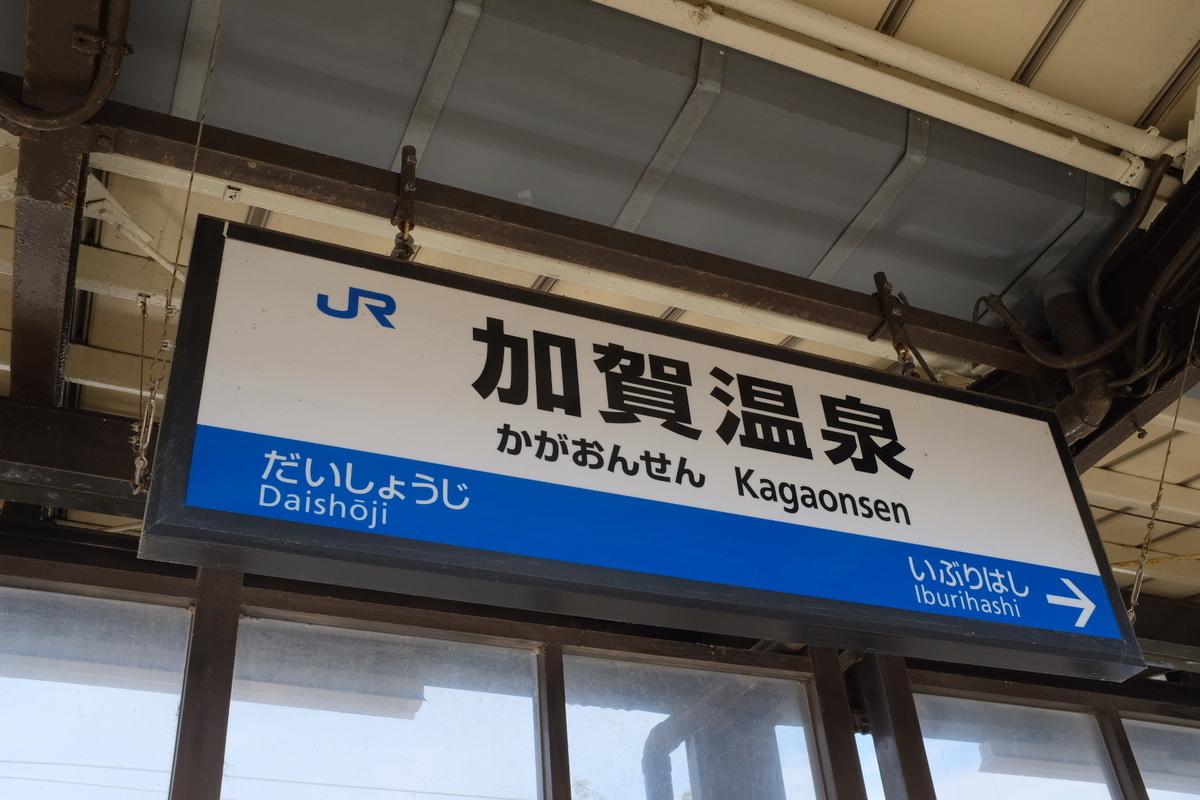 f:id:yukinohini-yusa:20200410004250j:plain