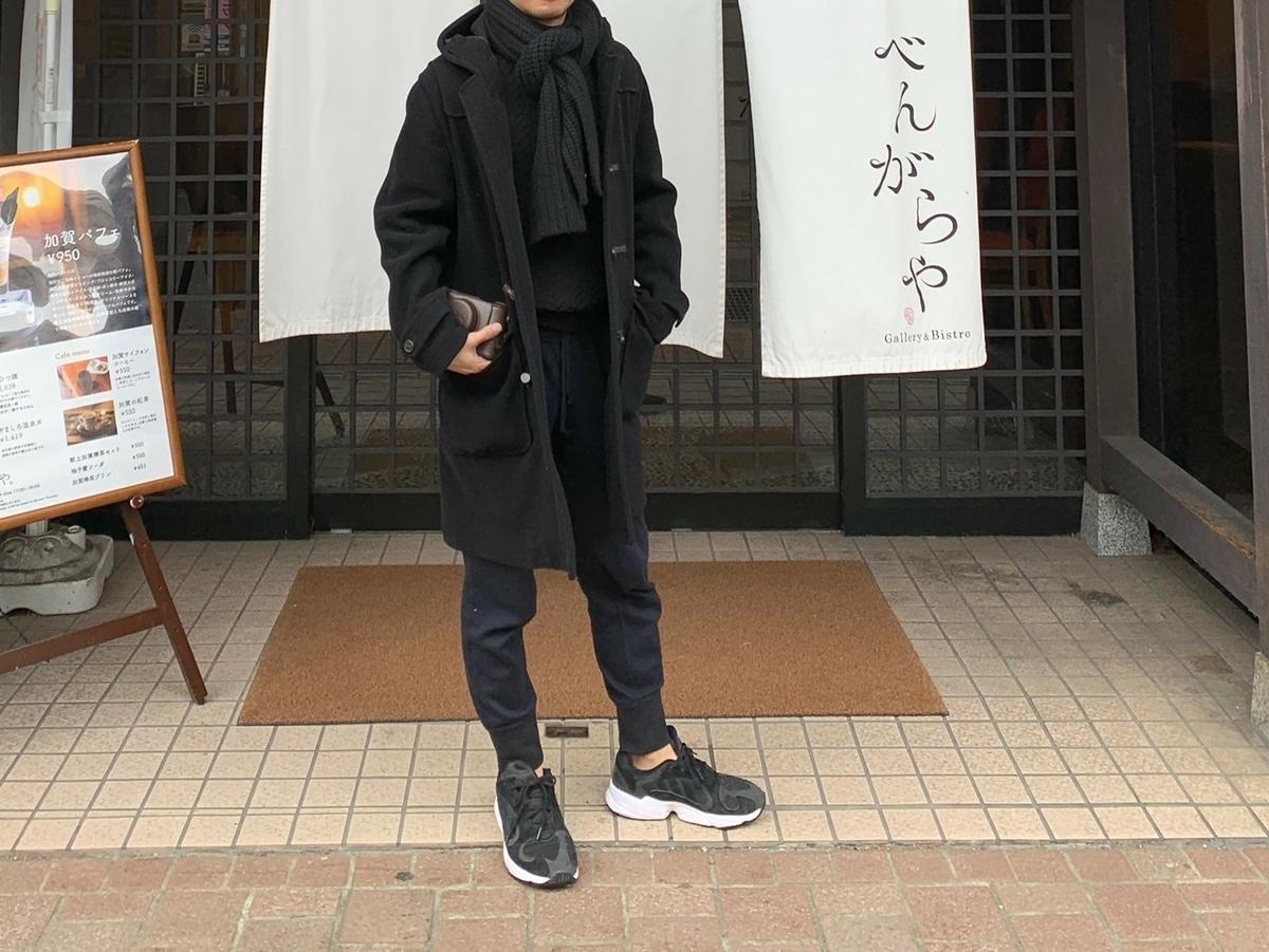 f:id:yukinohini-yusa:20200410010543j:plain