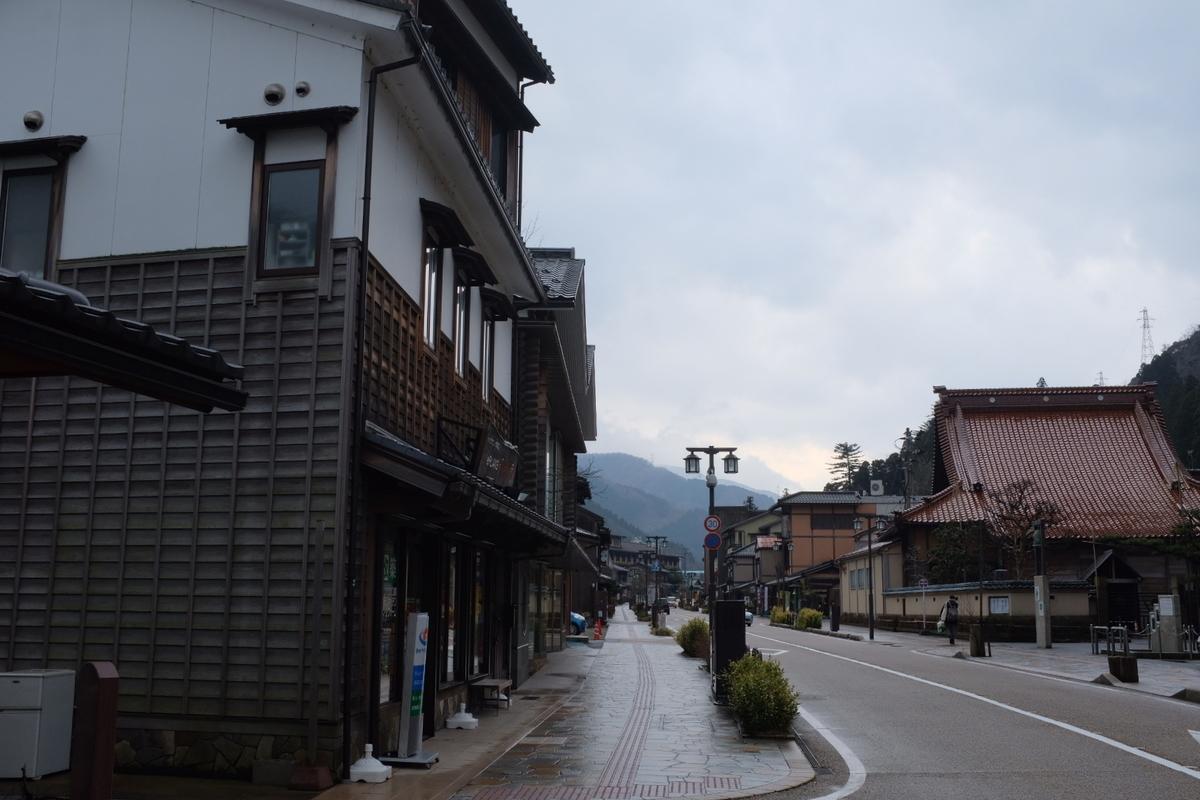 f:id:yukinohini-yusa:20200410202039j:plain