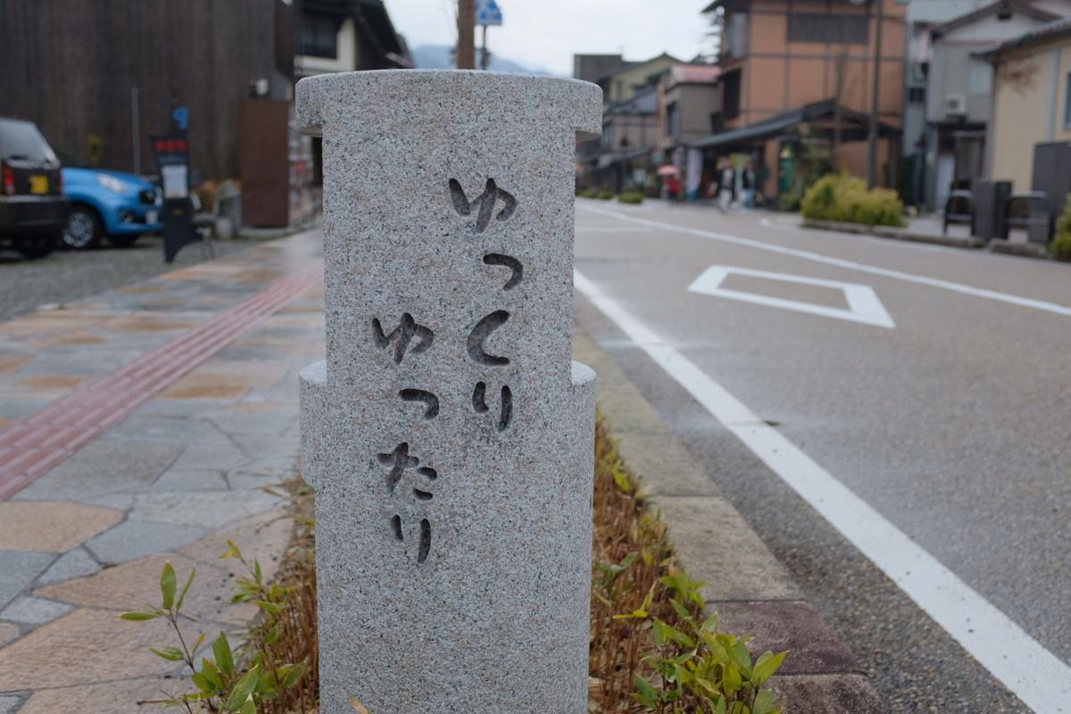 f:id:yukinohini-yusa:20200410212337j:plain