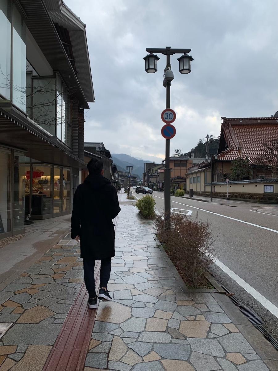 f:id:yukinohini-yusa:20200410214809j:plain