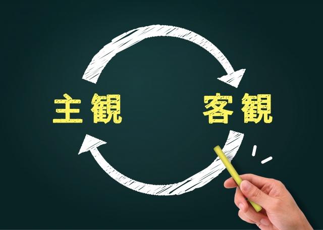 f:id:yukinohini-yusa:20200417235305j:plain