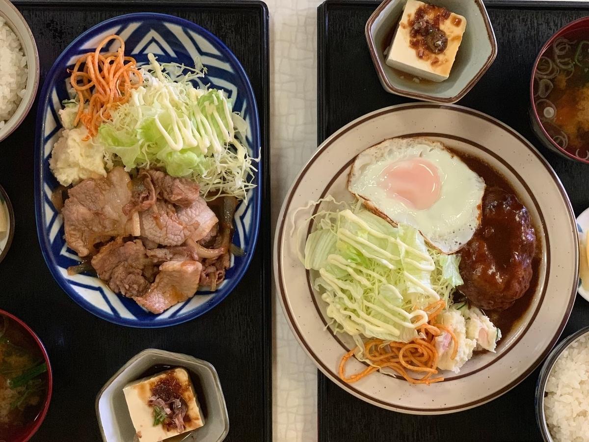 f:id:yukinohini-yusa:20200421105936j:plain